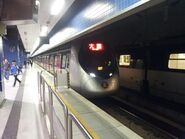 007 MTR Ma On Shan Line on December 2014