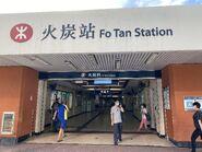 Fo Tan Exit A 06-07-2020