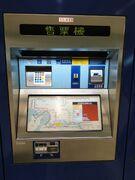 KCR Ticket vending