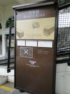PKT Barker Road 2