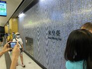 People take photo with Sung Wong Toi words 13-06-2021(1)