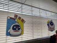 Tuen Ma Line open logo 12-06-2021(1)