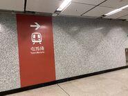 Ho Man Tin Tuen Ma Line direction 27-06-2021(1)
