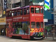 Hong Kong Tramways 62 North Point to Shek Tong Tsui 11-12-2017