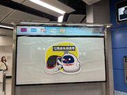Tuen Ma Line open logo 12-06-2021(5)