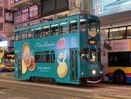 Hong Kong Tramways 32(Z27) Shau Kei Wan to Happy Valley 22-04-2021