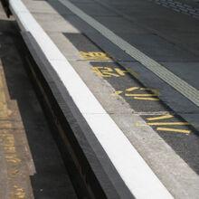 LRT Plat Gap Fill-1.JPG