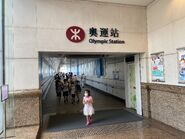 Olympic Station Exit E 12-06-2020