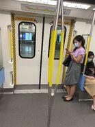 S Train door 24-07-2020