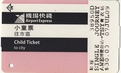AEL Ticket Child TSY to AWE.jpg
