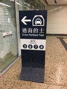 Hong Kong West Kowloon board for taxi to Hong Kong Island