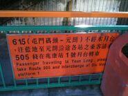 Kei Lun stop KCR style remind board 03-07-2013
