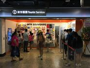 MTR Tourist Services in West Kowloon Station