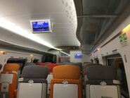 MTR XRL compartment 3