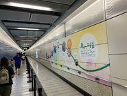 Sung Wong Toi corridor 13-06-2021(31)