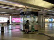 Tin Shui Wai Customer Service Centre 16-03-2020
