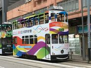 Hong Kong Tramways 151 Happy Valley to Kennedy Town 07-05-2019