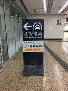 Hong Kong West Kowloon for to Hong Kong Island Taxi Stand board 1