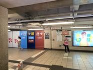 Hung Hom direction 27-06-2021(1)