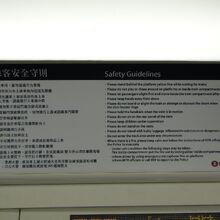 LRVPh4 Guide Safety.JPG