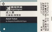 AEL Ticket Adult HOK to AIR