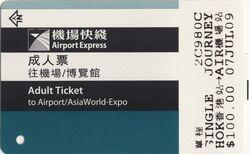 AEL Ticket Adult HOK to AIR.jpg