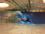 Kowloon MTR Gallary