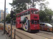 Hong Kong Tramways 79