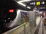 005 Ma On Shan Line 15-03-2016
