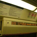 6307.JPG