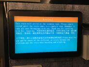 KTT arrival screen