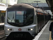 091213 ERL-17