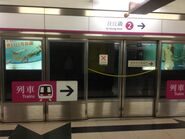 East Tsim Sha Tsui platform screen doors 22-06-2015