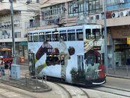 Hong Kong Tramways 117(140) to Kennedy Town 22-09-2021