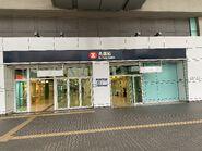 Siu Hong Exit A 09-01-2021
