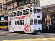 Hong Kong Tramways 172(102) North Point to Shek Tong Tsui 31-10-2020