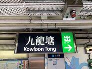 MTR East Rail Line Kowloon Tong name board 18-04-2020
