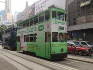Hong Kong Tramways 96 2