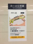 Hong Kong West Kowloon guide for take taxis