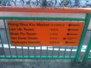Hung Shui Kiu exit information 08-09-2014