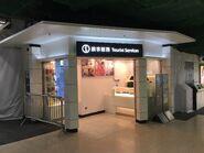 Lo Wu Tourist Services