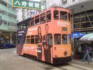 Hong Kong Tramways 55 2