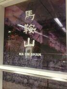 KCR style Ma On Shan name board 31-01-2017
