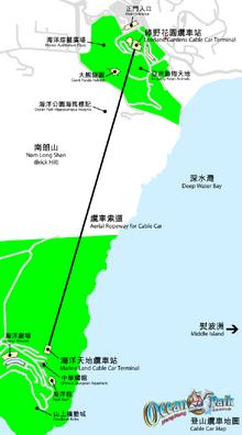 Ocean Park Cable Car Map.PNG