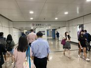 Admiralty Exit F 10-09-2021