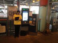 On Ting new ticket machine 12-07-2015
