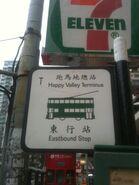 Happy Valley terminus stop eastbound