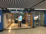 Admiralty Tourist Services