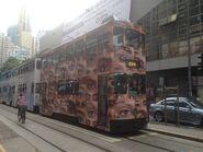Hong Kong Tramways 106