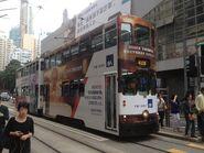 Hong Kong Tramways 41 3